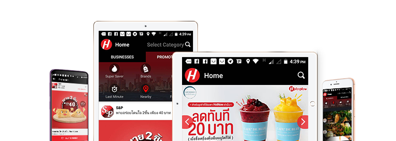 รับทำ Mobile Application